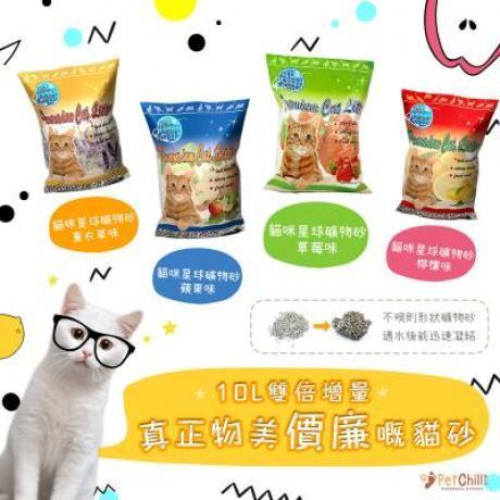貓咪星球_礦物砂_貓砂_寵物用品速遞