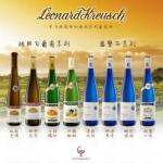 WhiskyChill威士忌清酒專門店-紅酒-白酒-香檳-威士忌-干邑-清酒-梅酒-日威-送貨-LeonardKreusch-經典白葡萄系列-藍寶石系列