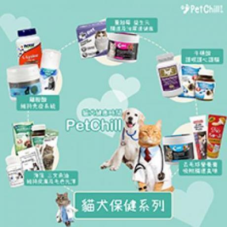 PetChill瘋狂喵-我愛好貓砂-最愛瘋狂寵物用品速遞-貓砂-貓糧-貓犬保健系列