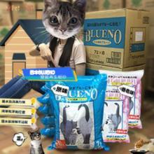 PetChill瘋狂喵-我愛好貓砂-最愛瘋狂寵物用品速遞-貓砂-貓糧-紙砂-BLUENO-吸水消臭力強-不會黏腳-可溶於水中