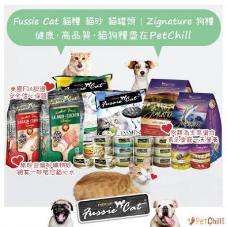 PetChill瘋狂喵-我愛好貓砂-最愛瘋狂寵物用品速遞-貓砂-貓糧-Fussie Cat 貓糧 貓砂 貓罐頭-Zignature 狗糧 Mickey