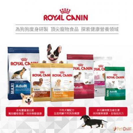 PetChill瘋狂犬-我愛好尿墊-最愛瘋狂寵物用品速遞-狗尿墊-狗尿片-狗糧-Royal Canin-皇家-全犬種狗糧
