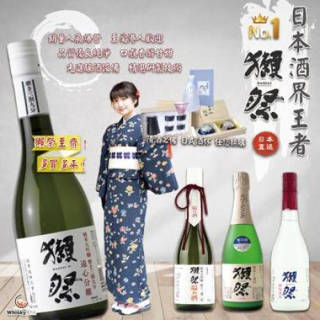 WhiskyChill威士忌清酒專門店-紅酒-白酒-香檳-威士忌-干邑-清酒-梅酒-日威-送貨-獺祭清酒-日本酒界王者日本女人樣 Wendy
