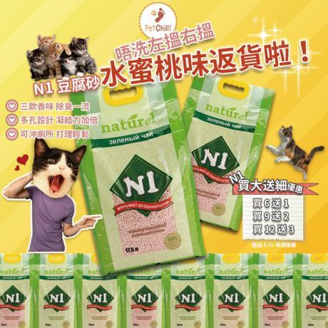 PetChill瘋狂喵-我愛好貓砂-最愛瘋狂寵物用品速遞-貓砂-貓糧-N1豆腐貓砂 水蜜桃味返貨啦!Wendy