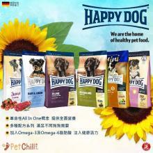 PetChill瘋狂犬-最愛瘋狂寵物用品速遞-狗糧-德國 Happy Dog 健康狗糧系列