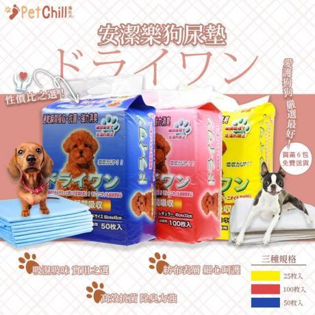 PetChill瘋狂犬-至抵優質狗糧零食-瘋狂寵物用品速遞-狗糧-狗尿墊-狗尿片-狗零食-安潔樂 愛護狗狗 嚴選最好 Wendy