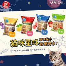 PetChill瘋狂喵-我愛好貓砂-最愛瘋狂寵物用品速遞-狗尿墊-狗尿片-狗糧-更多全新味道-貓咪星球礦物砂