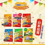 MIO三才-貓糧-MIO-寵物用品速遞-PetChill