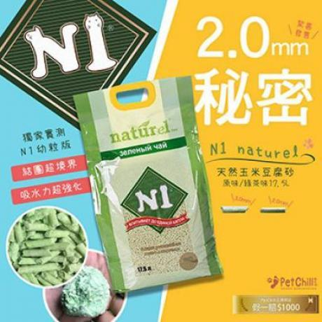 N1_N1 2.0_豆腐砂_寵物用品速遞_PetChill